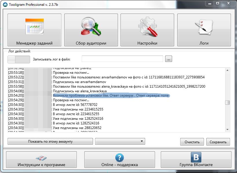 Анонимные Прокси Для Регистрации Аккаунтов Periscope StarScope v2 7 Crack- софт для накруток в Periscope- Proxy-Base, быстрые прокси для накрутки статистики
