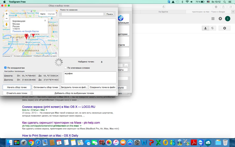 Установка апдейта Adobe Premiere Pro CC 8.1 Update 89