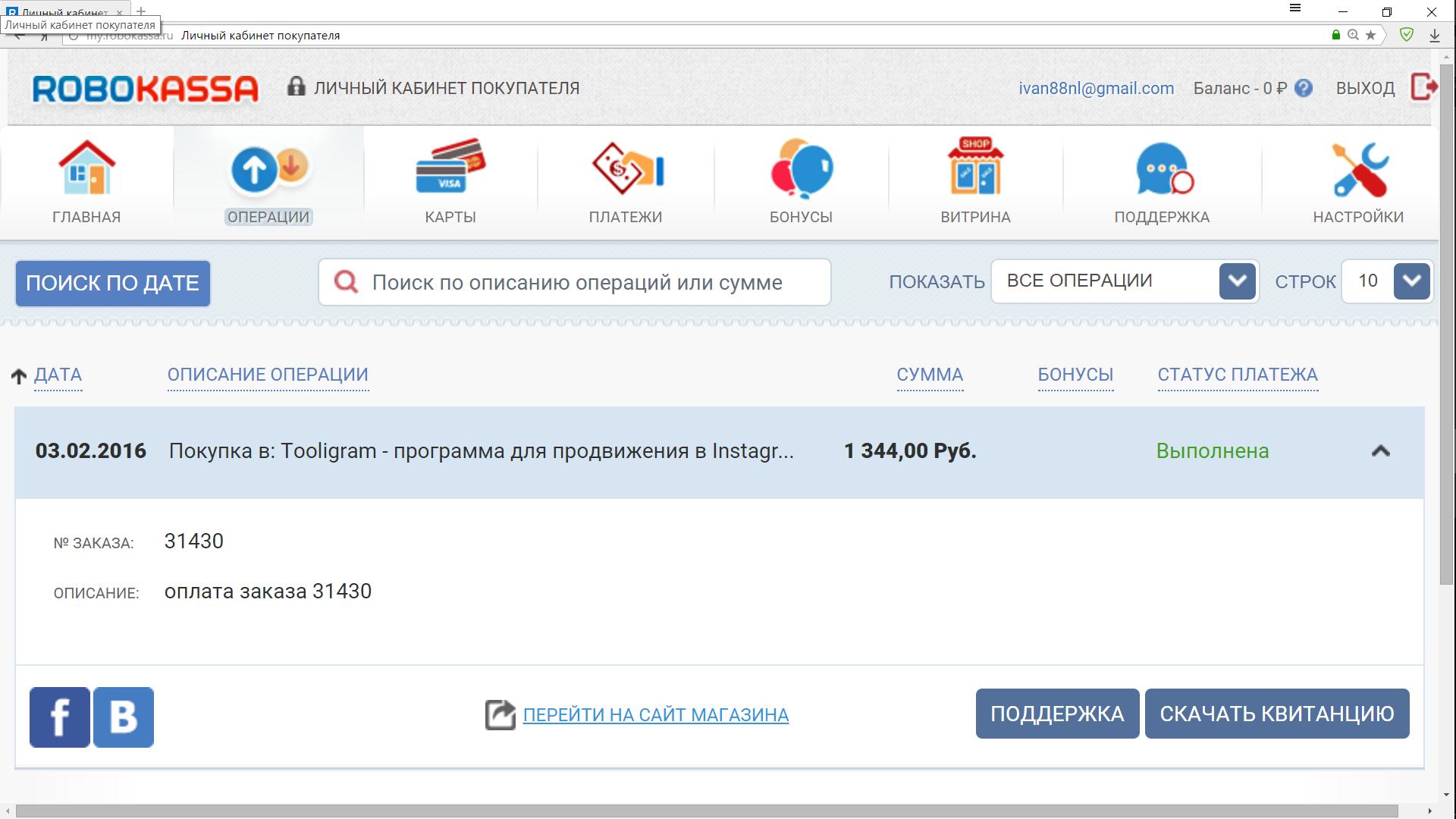 Proxy Service- уникальный прокси-сервис для парсинга и рассылок
